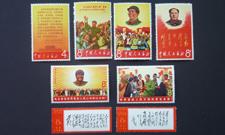 znaczki pocztowe chińskie - wycena i skup