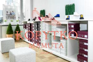 Sklep-obuwniczy-warszawa KM